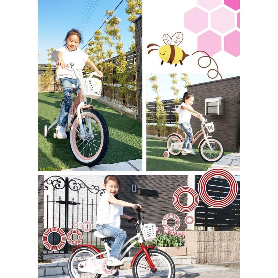 子供用自転車 16インチ LENJOY 補助輪付き かご付き 自転車 軽量 キッズバイク 保育園 幼稚園 幼児 男の子にも女の子にも [LS16-4]|mobimax|14