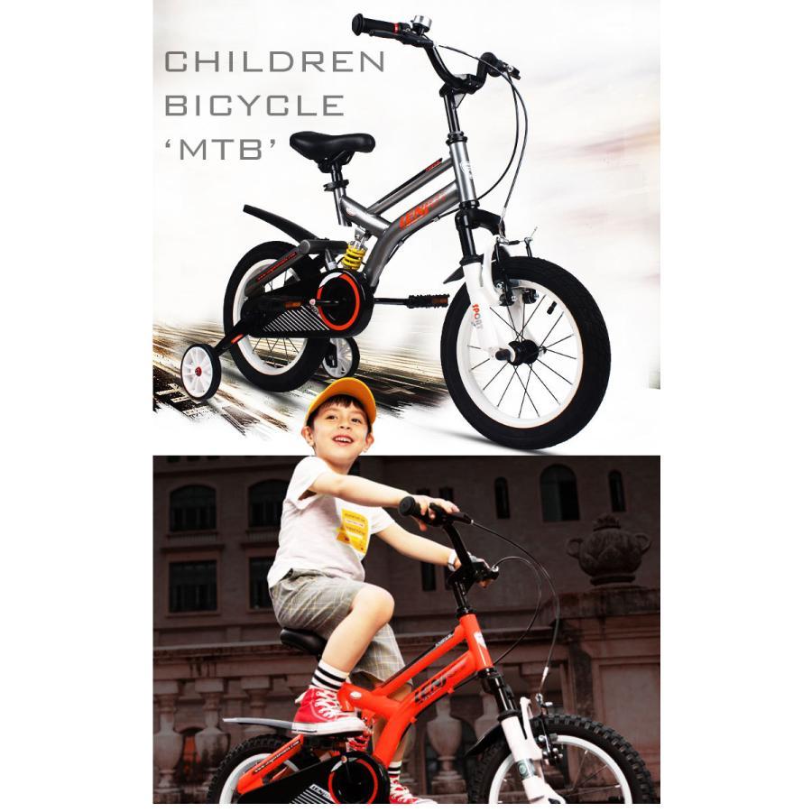 子供用自転車 16インチ LENJOY MTB マウンテンバイク 補助輪付き サスペンション 自転車 軽量 キッズバイク 保育園 幼稚園 幼児 5歳 6歳 7歳 8歳 [LS16-11]|mobimax|14