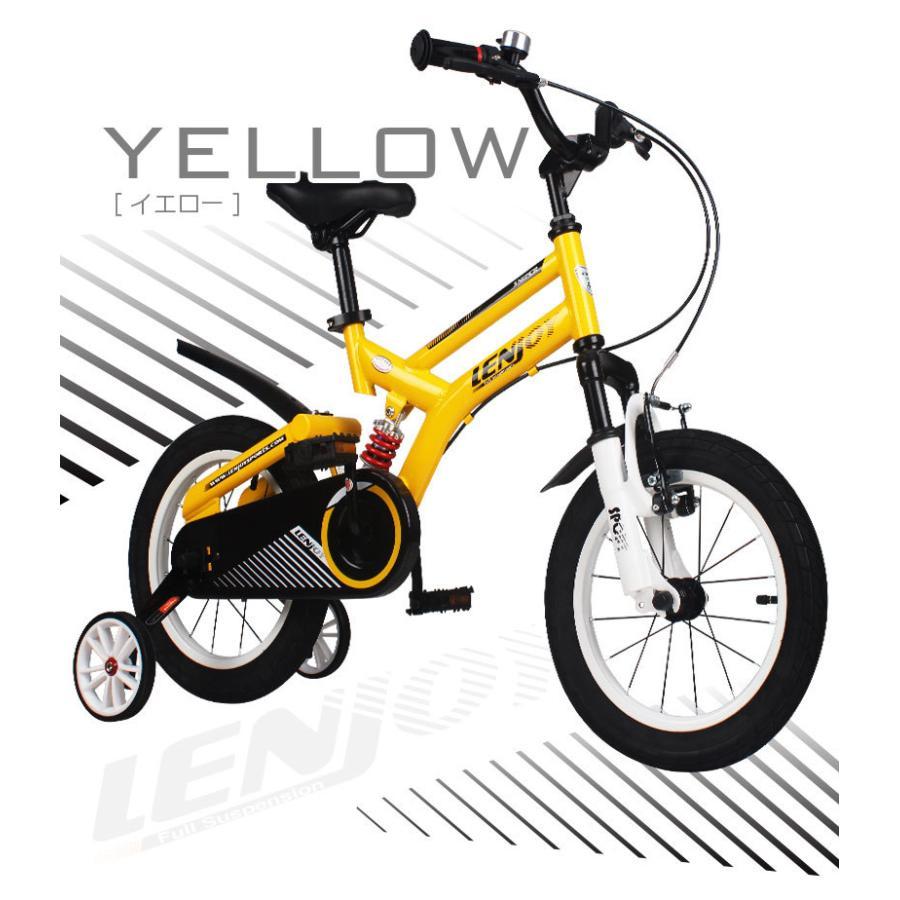 子供用自転車 16インチ LENJOY MTB マウンテンバイク 補助輪付き サスペンション 自転車 軽量 キッズバイク 保育園 幼稚園 幼児 5歳 6歳 7歳 8歳 [LS16-11]|mobimax|03