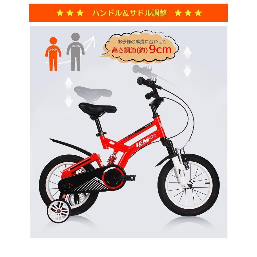 子供用自転車 16インチ LENJOY MTB マウンテンバイク 補助輪付き サスペンション 自転車 軽量 キッズバイク 保育園 幼稚園 幼児 5歳 6歳 7歳 8歳 [LS16-11]|mobimax|10