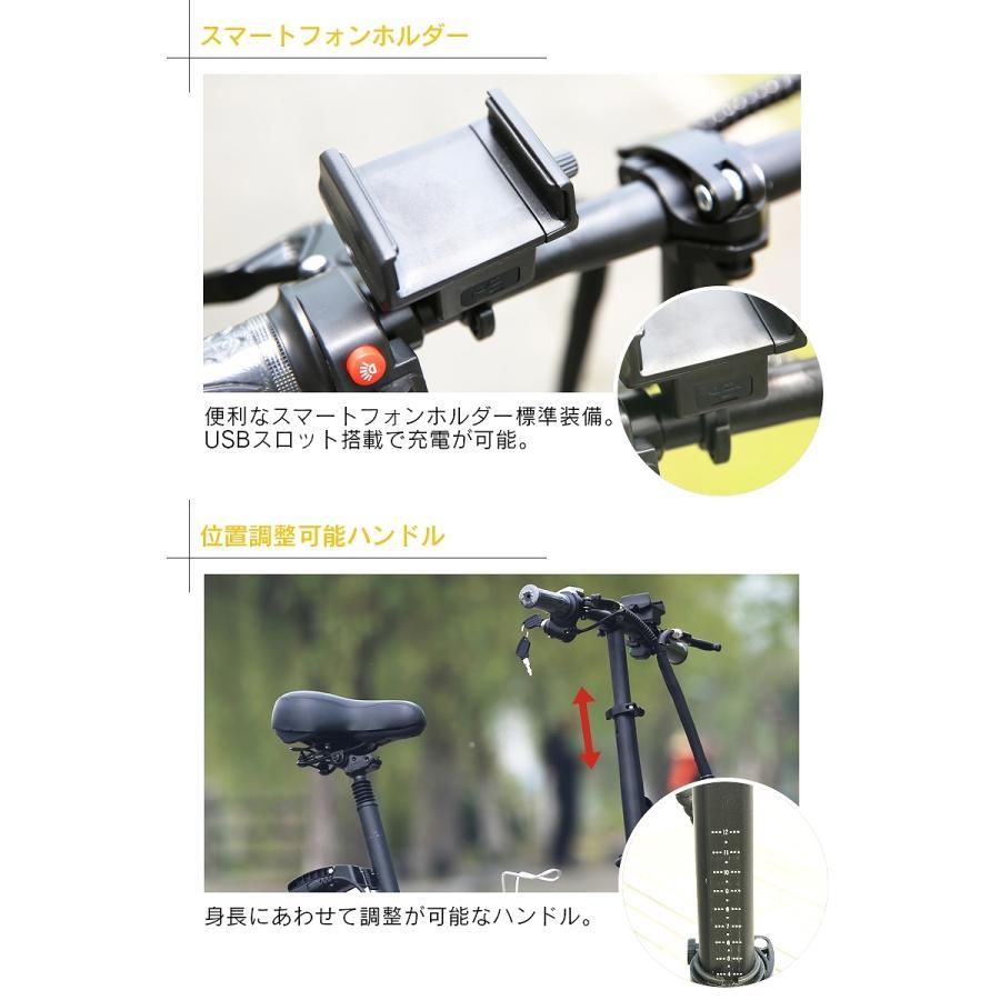 フル電動自転車 14インチ 折りたたみ サスペンション 36V7.5Ahリチウムバッテリー アクセル付き 女性も安心マイルドスピード【公道走行不可 [MOBI-BIKE36] mobimax 11