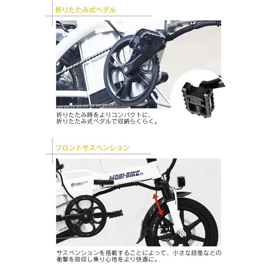 フル電動自転車 14インチ 折りたたみ サスペンション 36V7.5Ahリチウムバッテリー アクセル付き 女性も安心マイルドスピード【公道走行不可 [MOBI-BIKE36] mobimax 12