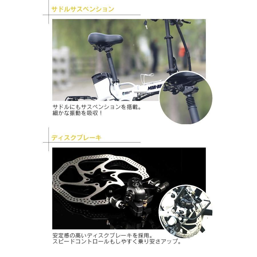 フル電動自転車 14インチ 折りたたみ サスペンション 36V7.5Ahリチウムバッテリー アクセル付き 女性も安心マイルドスピード【公道走行不可 [MOBI-BIKE36] mobimax 13
