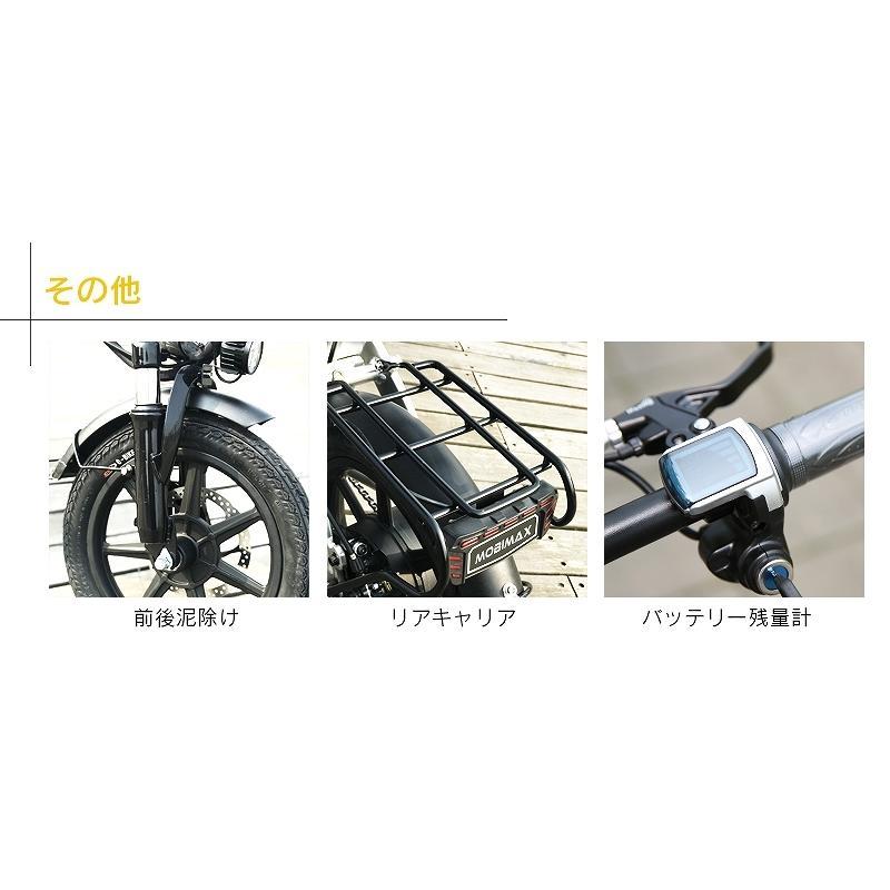 フル電動自転車 14インチ 折りたたみ サスペンション 36V7.5Ahリチウムバッテリー アクセル付き 女性も安心マイルドスピード【公道走行不可 [MOBI-BIKE36] mobimax 16
