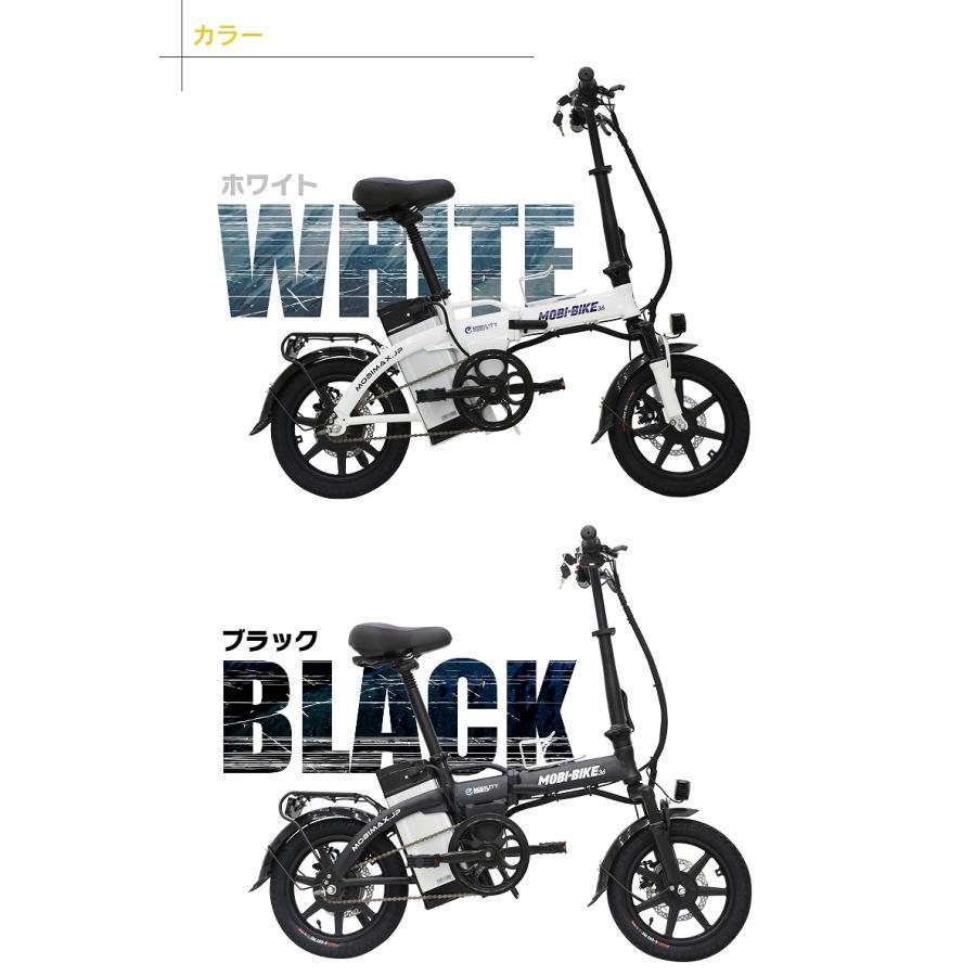 フル電動自転車 14インチ 折りたたみ サスペンション 36V7.5Ahリチウムバッテリー アクセル付き 女性も安心マイルドスピード【公道走行不可 [MOBI-BIKE36] mobimax 17