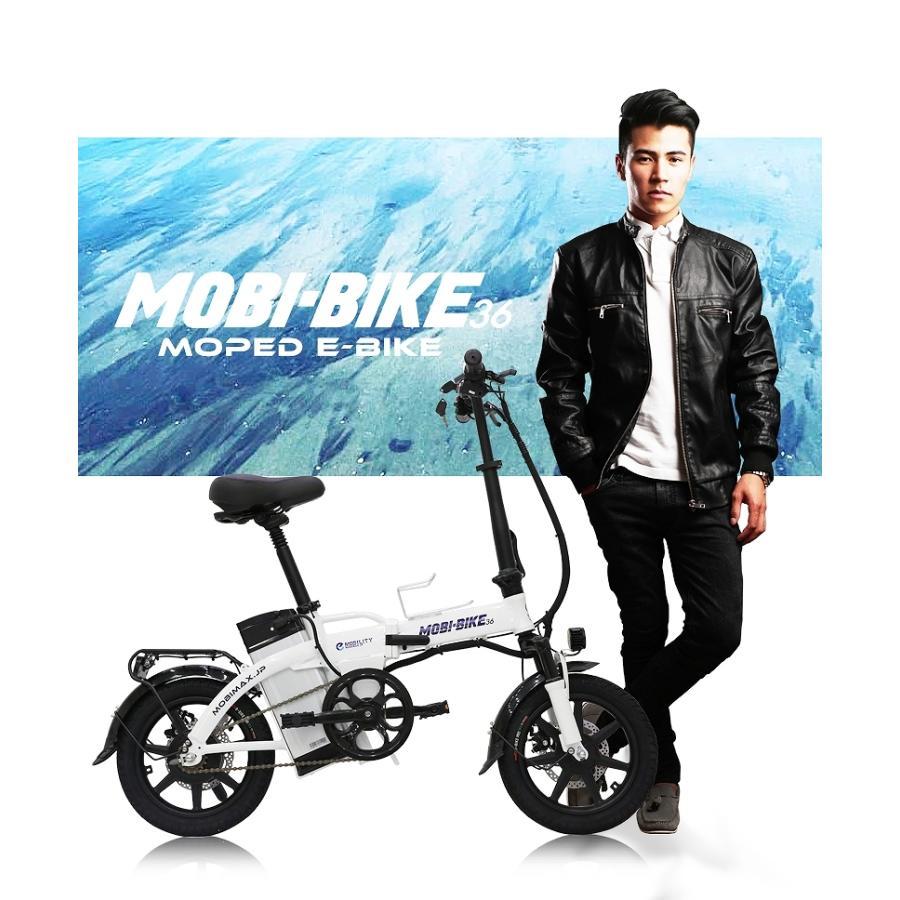 フル電動自転車 14インチ 折りたたみ サスペンション 36V7.5Ahリチウムバッテリー アクセル付き 女性も安心マイルドスピード【公道走行不可 [MOBI-BIKE36] mobimax 03