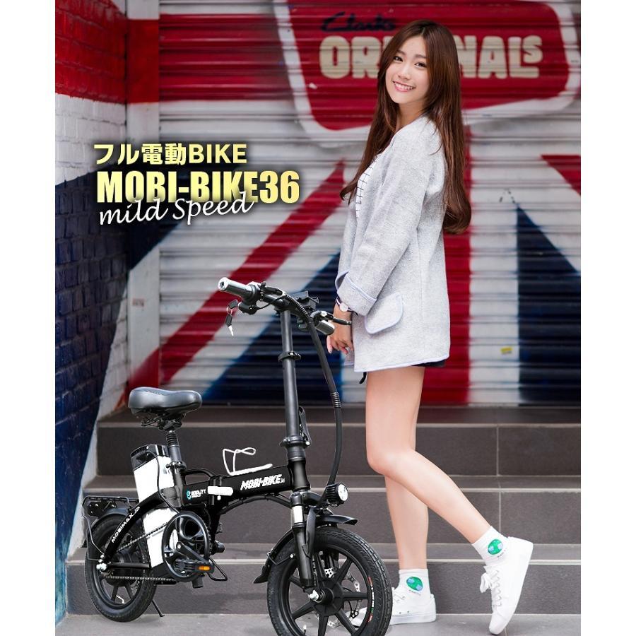 フル電動自転車 14インチ 折りたたみ サスペンション 36V7.5Ahリチウムバッテリー アクセル付き 女性も安心マイルドスピード【公道走行不可 [MOBI-BIKE36] mobimax 21