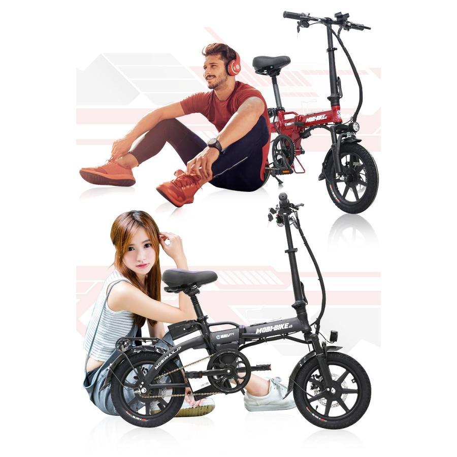 フル電動自転車 14インチ 折りたたみ サスペンション 大容量48V7.5Ahリチウムバッテリー アクセル付き電動自転車 モペット 【公道走行不可 [MOBI-BIKE] mobimax 02