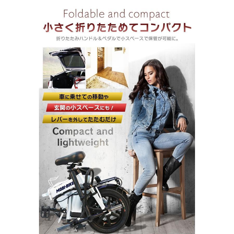 フル電動自転車 14インチ 折りたたみ サスペンション 大容量48V7.5Ahリチウムバッテリー アクセル付き電動自転車 モペット 【公道走行不可 [MOBI-BIKE] mobimax 11