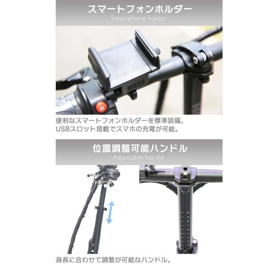 フル電動自転車 14インチ 折りたたみ サスペンション 大容量48V7.5Ahリチウムバッテリー アクセル付き電動自転車 モペット 【公道走行不可 [MOBI-BIKE] mobimax 13