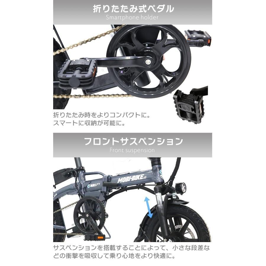 フル電動自転車 14インチ 折りたたみ サスペンション 大容量48V7.5Ahリチウムバッテリー アクセル付き電動自転車 モペット 【公道走行不可 [MOBI-BIKE] mobimax 14