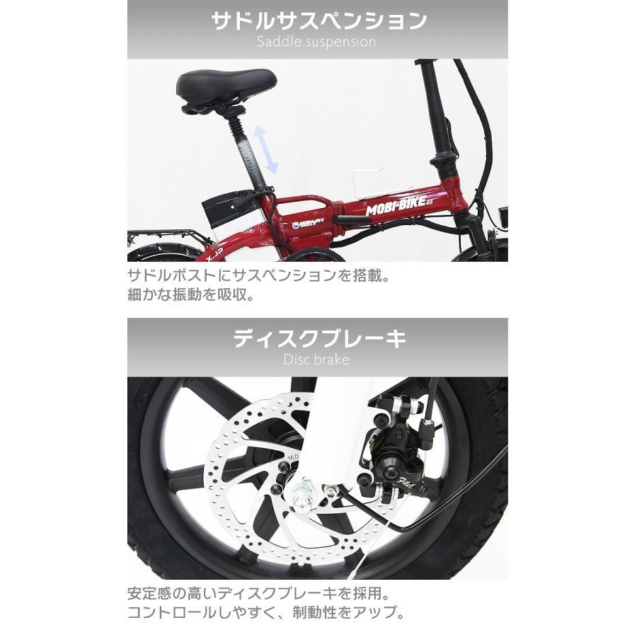 フル電動自転車 14インチ 折りたたみ サスペンション 大容量48V7.5Ahリチウムバッテリー アクセル付き電動自転車 モペット 【公道走行不可 [MOBI-BIKE] mobimax 15