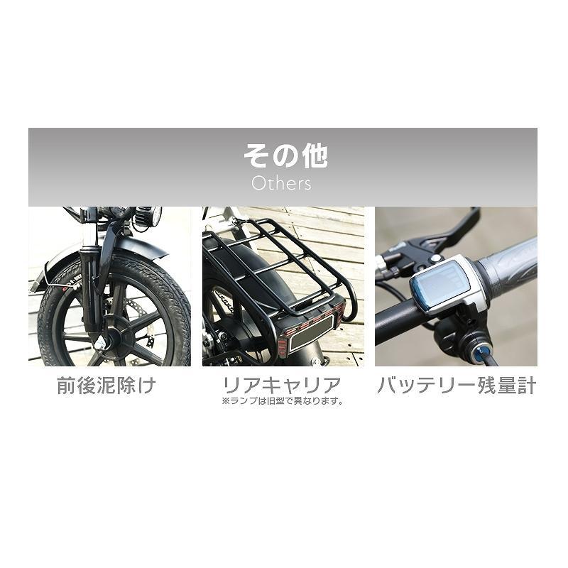 フル電動自転車 14インチ 折りたたみ サスペンション 大容量48V7.5Ahリチウムバッテリー アクセル付き電動自転車 モペット 【公道走行不可 [MOBI-BIKE] mobimax 18