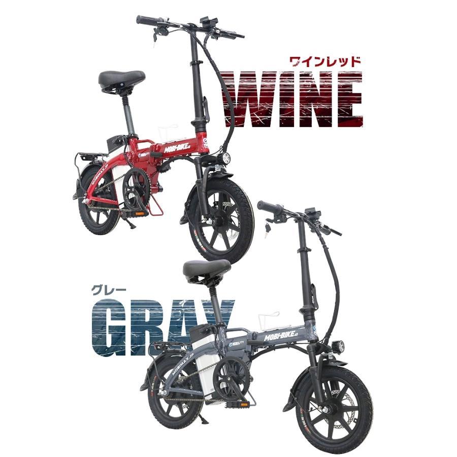 フル電動自転車 14インチ 折りたたみ サスペンション 大容量48V7.5Ahリチウムバッテリー アクセル付き電動自転車 モペット 【公道走行不可 [MOBI-BIKE] mobimax 20