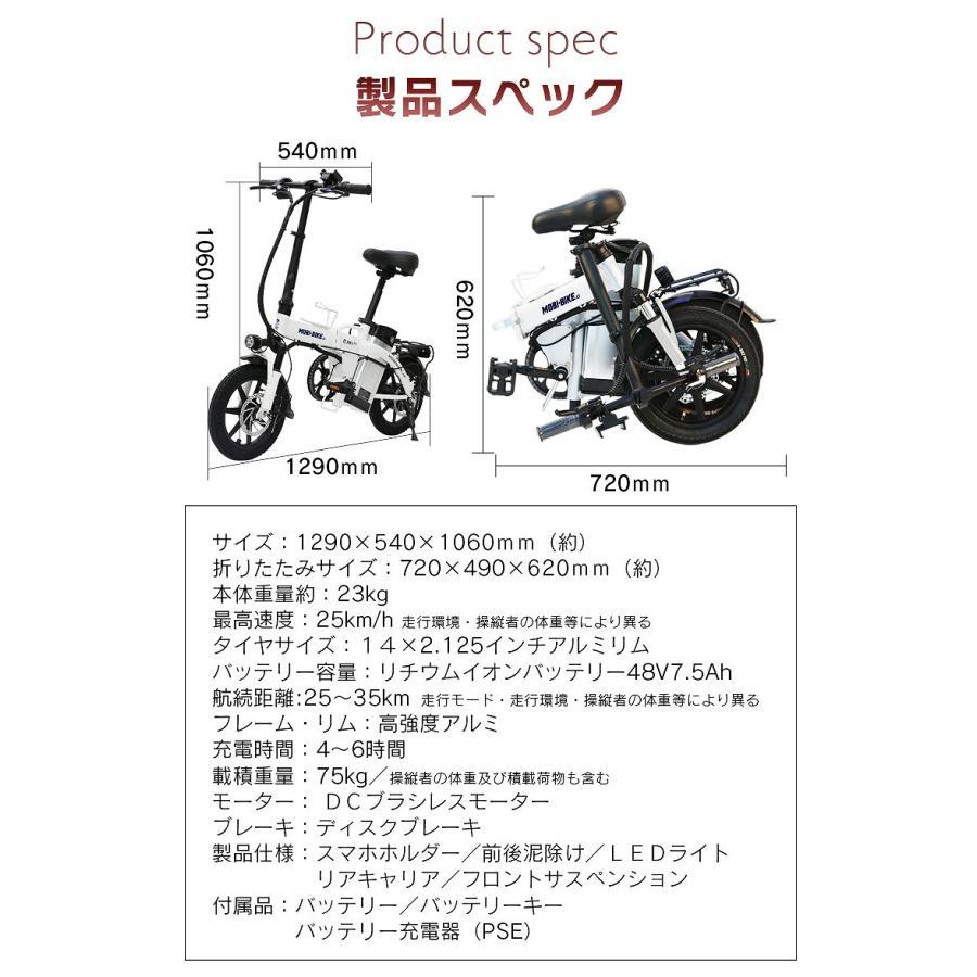 フル電動自転車 14インチ 折りたたみ サスペンション 大容量48V7.5Ahリチウムバッテリー アクセル付き電動自転車 モペット 【公道走行不可 [MOBI-BIKE] mobimax 21