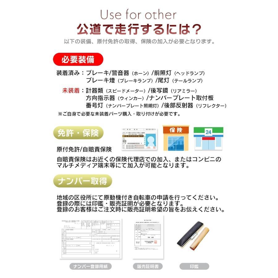 フル電動自転車 14インチ 折りたたみ サスペンション 大容量48V7.5Ahリチウムバッテリー アクセル付き電動自転車 モペット 【公道走行不可 [MOBI-BIKE] mobimax 08