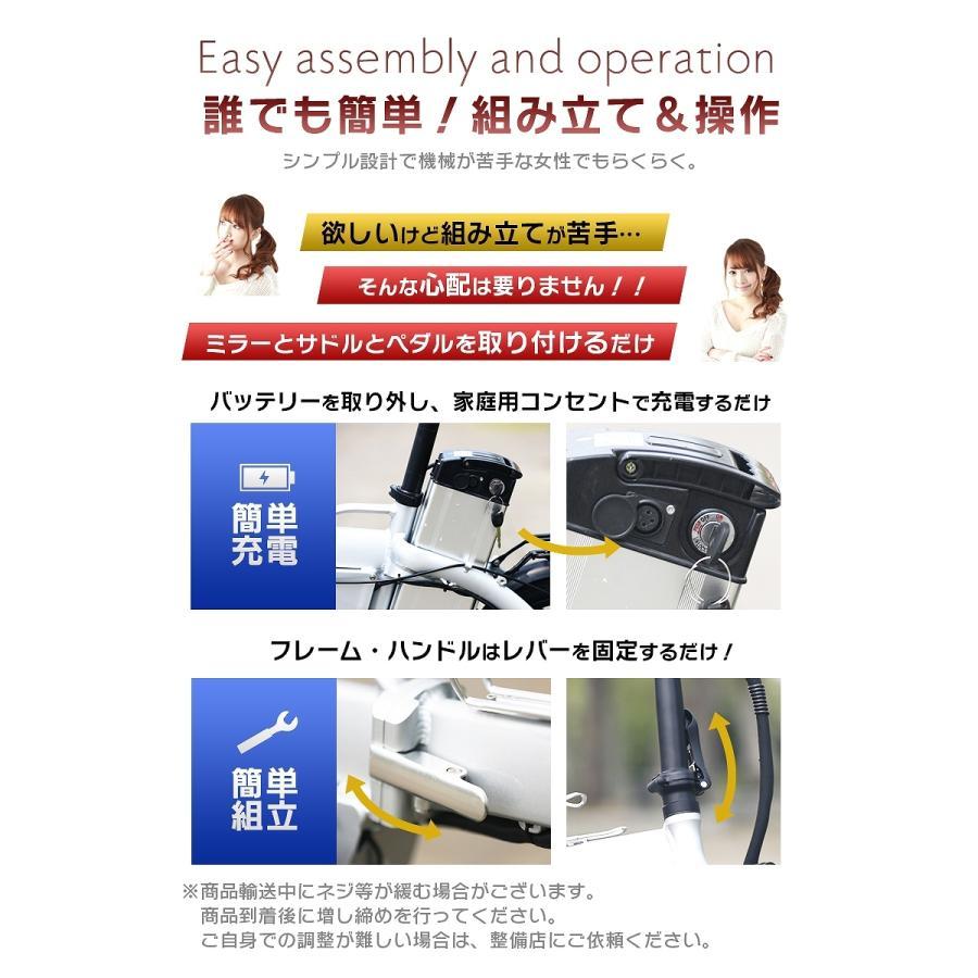 フル電動自転車 14インチ 折りたたみ サスペンション 大容量48V7.5Ahリチウムバッテリー アクセル付き電動自転車 モペット 【公道走行不可 [MOBI-BIKE] mobimax 10