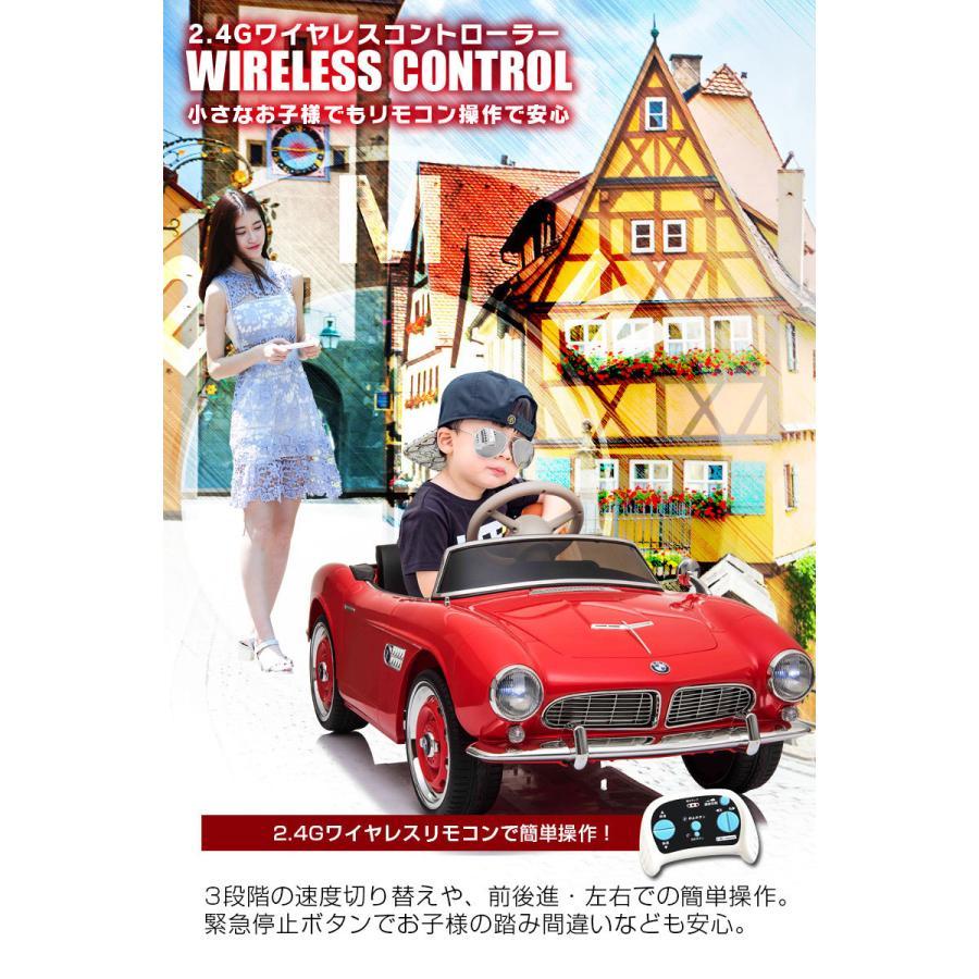 【期間限定の超特価】乗用玩具 乗用ラジコン BMW 507 ビー・エム・ダブリュー クラシックカー ライセンス 乗用ラジコンカー 電動ラジコン mobimax 12