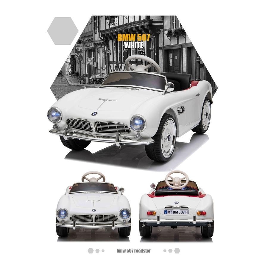 【期間限定の超特価】乗用玩具 乗用ラジコン BMW 507 ビー・エム・ダブリュー クラシックカー ライセンス 乗用ラジコンカー 電動ラジコン mobimax 18