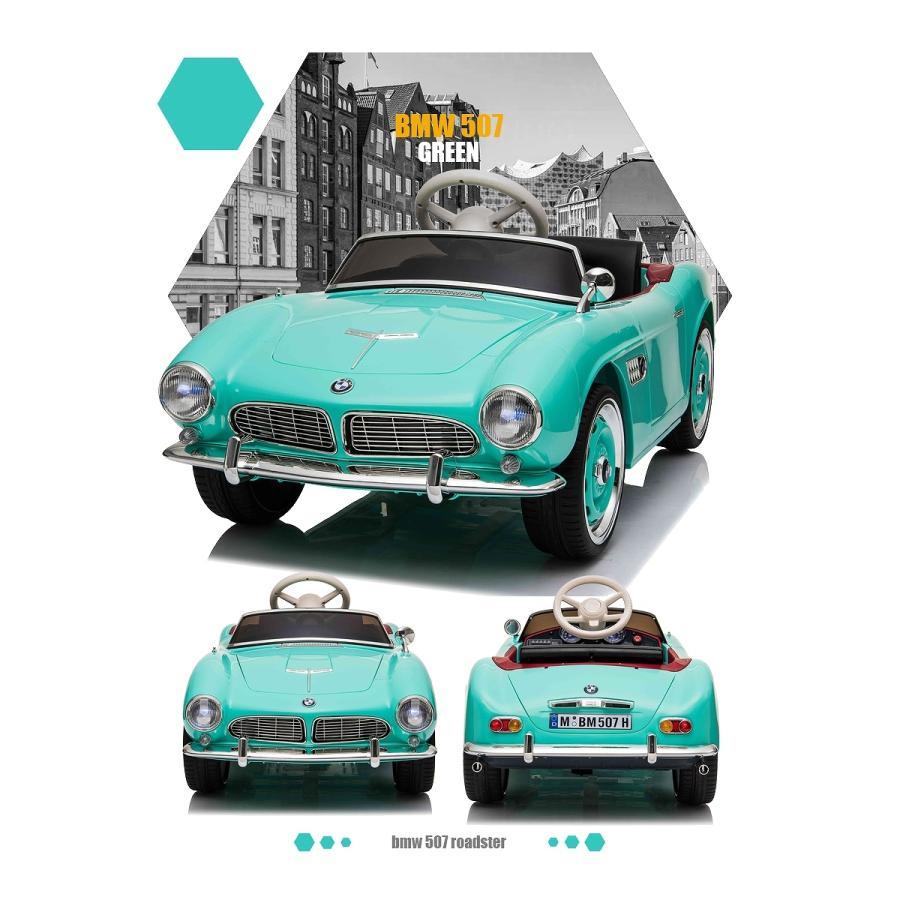 【期間限定の超特価】乗用玩具 乗用ラジコン BMW 507 ビー・エム・ダブリュー クラシックカー ライセンス 乗用ラジコンカー 電動ラジコン mobimax 21
