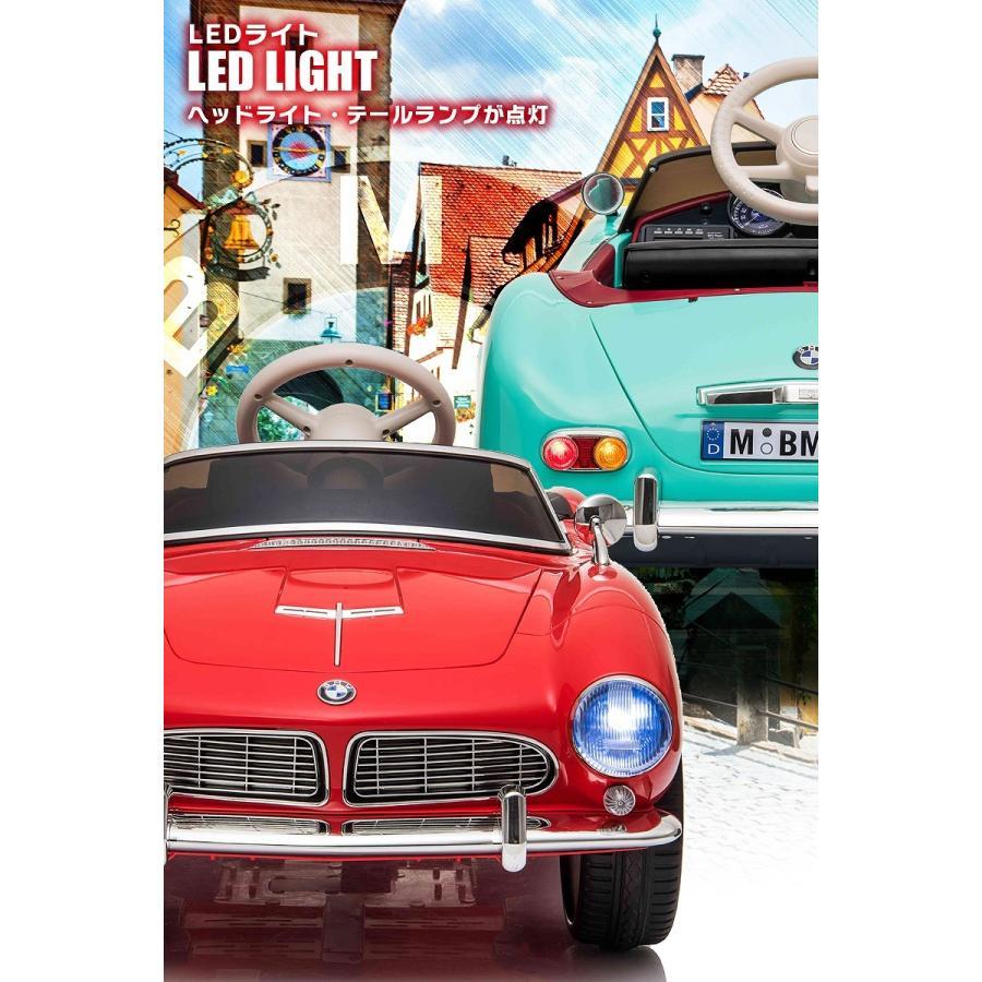【期間限定の超特価】乗用玩具 乗用ラジコン BMW 507 ビー・エム・ダブリュー クラシックカー ライセンス 乗用ラジコンカー 電動ラジコン mobimax 06