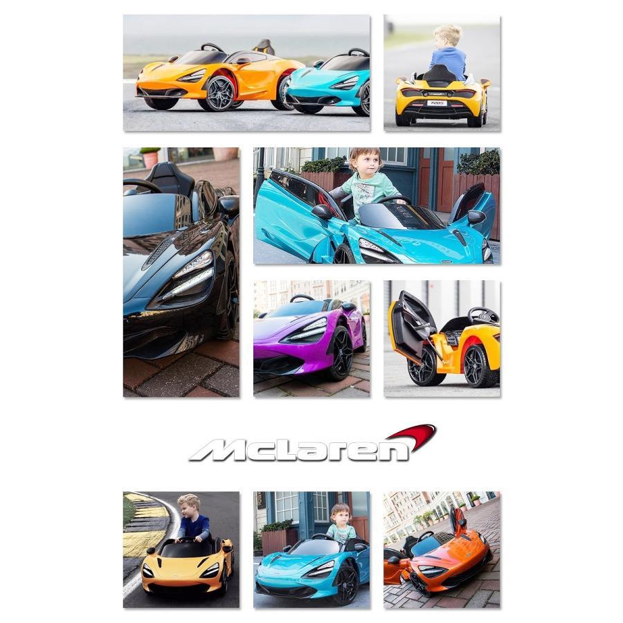 乗用玩具 乗用ラジコン McLaren 720S マクラーレン ライセンス バタフライドア 電動ラジコンカー電動乗用玩具 乗用ラジコンカー [DK-M720S]|mobimax|14