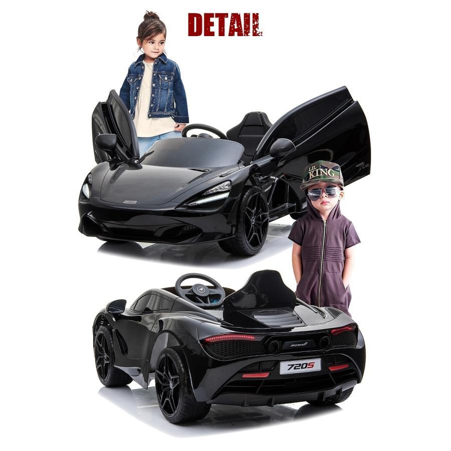 乗用玩具 乗用ラジコン McLaren 720S マクラーレン ライセンス バタフライドア 電動ラジコンカー電動乗用玩具 乗用ラジコンカー [DK-M720S]|mobimax|15