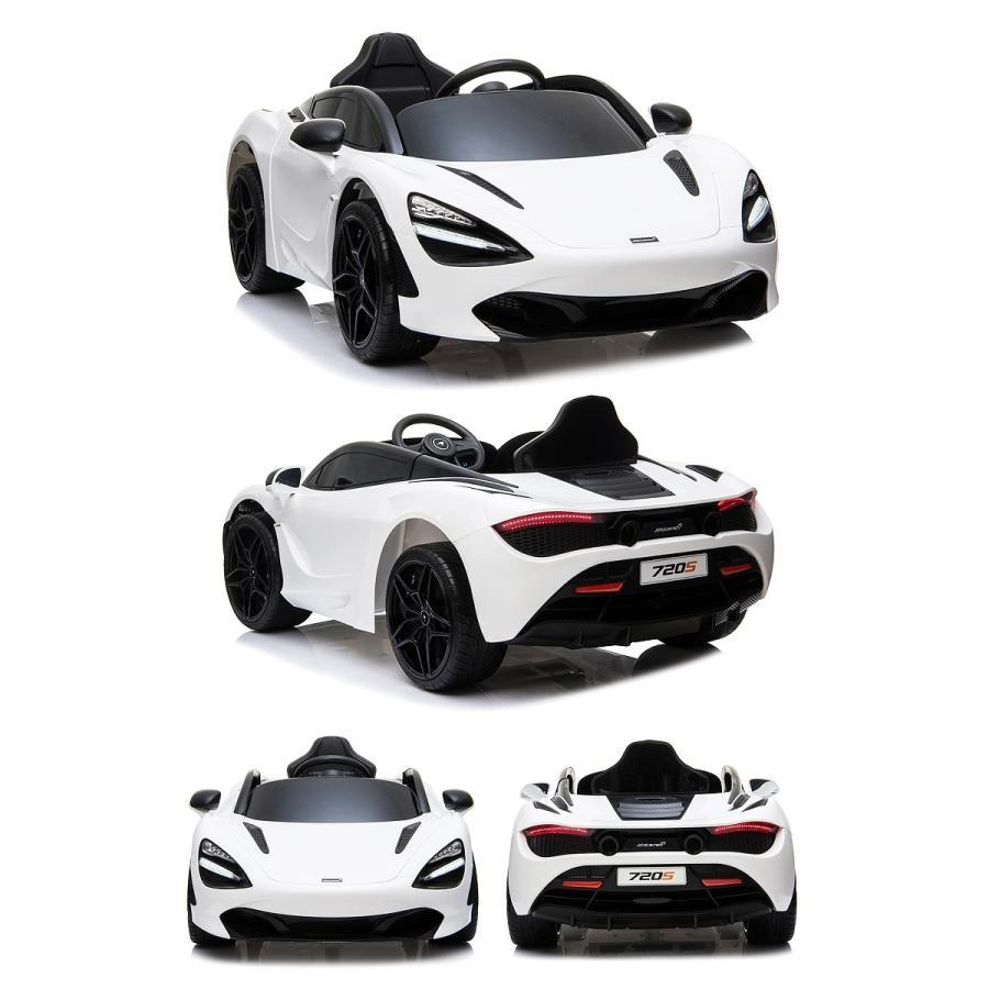 乗用玩具 乗用ラジコン McLaren 720S マクラーレン ライセンス バタフライドア 電動ラジコンカー電動乗用玩具 乗用ラジコンカー [DK-M720S]|mobimax|17