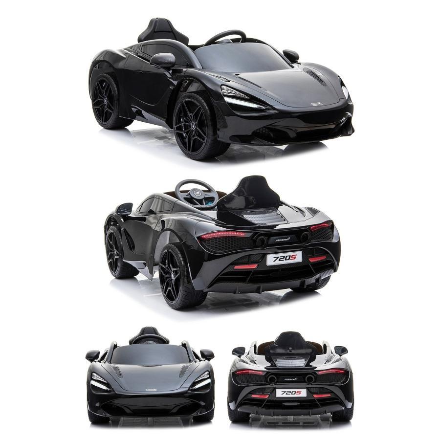 乗用玩具 乗用ラジコン McLaren 720S マクラーレン ライセンス バタフライドア 電動ラジコンカー電動乗用玩具 乗用ラジコンカー [DK-M720S]|mobimax|18
