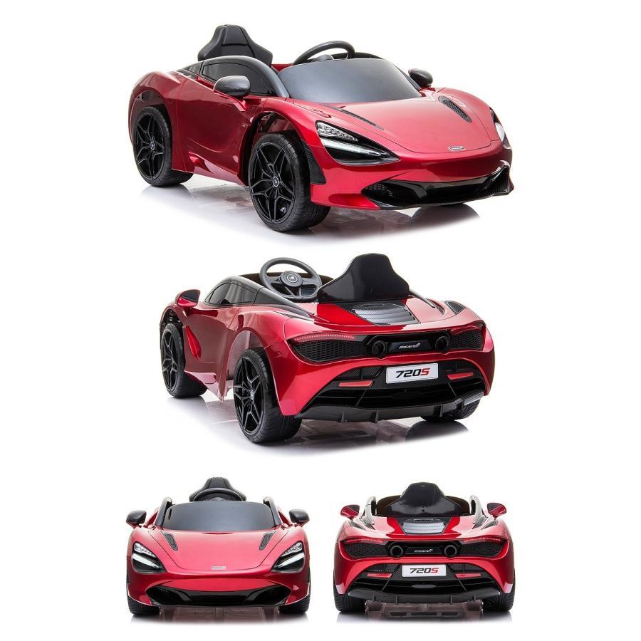 乗用玩具 乗用ラジコン McLaren 720S マクラーレン ライセンス バタフライドア 電動ラジコンカー電動乗用玩具 乗用ラジコンカー [DK-M720S]|mobimax|19