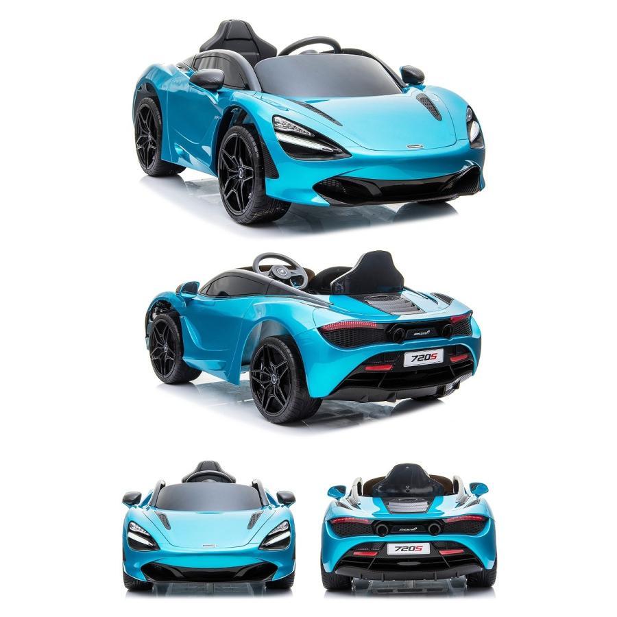 乗用玩具 乗用ラジコン McLaren 720S マクラーレン ライセンス バタフライドア 電動ラジコンカー電動乗用玩具 乗用ラジコンカー [DK-M720S]|mobimax|20