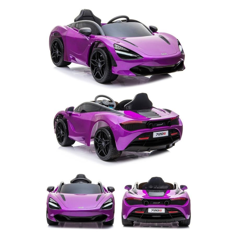 乗用玩具 乗用ラジコン McLaren 720S マクラーレン ライセンス バタフライドア 電動ラジコンカー電動乗用玩具 乗用ラジコンカー [DK-M720S]|mobimax|21