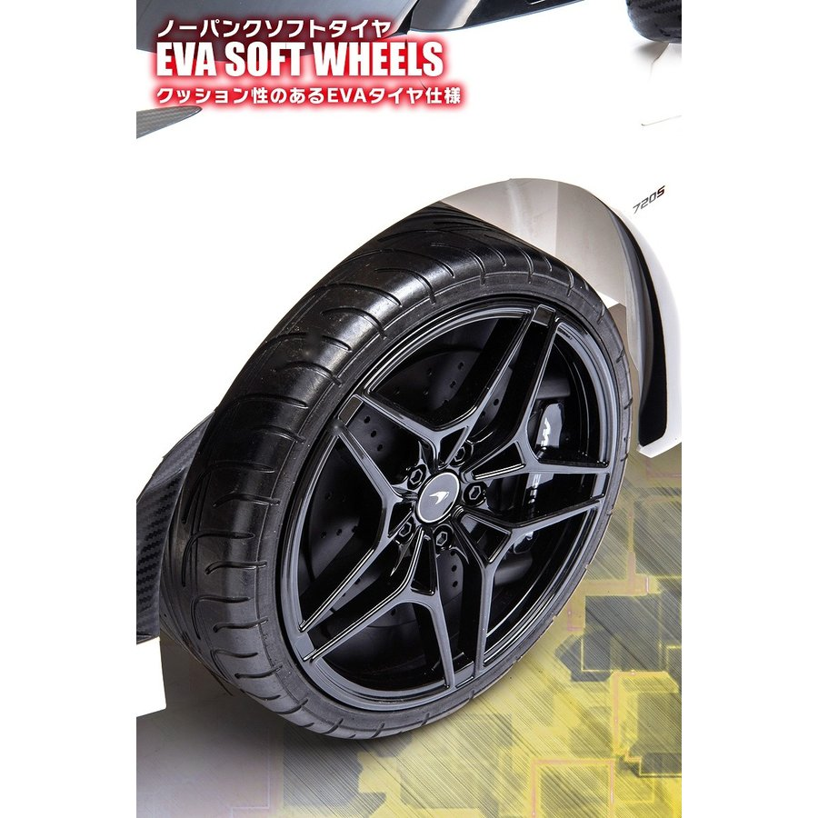 乗用玩具 乗用ラジコン McLaren 720S マクラーレン ライセンス バタフライドア 電動ラジコンカー電動乗用玩具 乗用ラジコンカー [DK-M720S]|mobimax|05