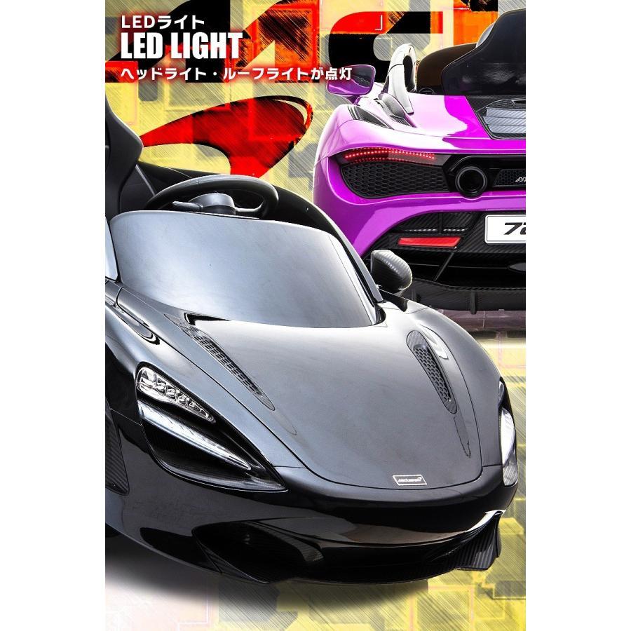 乗用玩具 乗用ラジコン McLaren 720S マクラーレン ライセンス バタフライドア 電動ラジコンカー電動乗用玩具 乗用ラジコンカー [DK-M720S]|mobimax|07