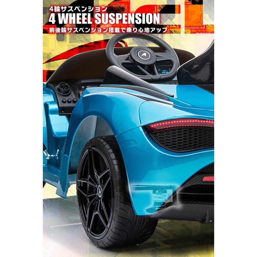 乗用玩具 乗用ラジコン McLaren 720S マクラーレン ライセンス バタフライドア 電動ラジコンカー電動乗用玩具 乗用ラジコンカー [DK-M720S]|mobimax|08