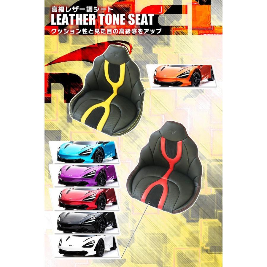 乗用玩具 乗用ラジコン McLaren 720S マクラーレン ライセンス バタフライドア 電動ラジコンカー電動乗用玩具 乗用ラジコンカー [DK-M720S]|mobimax|09