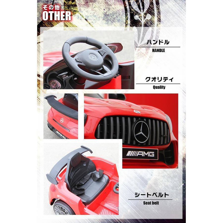 乗用玩具  ★完成車で配送★ 乗用ラジコン BENZ GT-R AMG ベンツ ライセンス ペダルとプロポで操作可能な電動ラジコンカー 電動乗用玩具 乗用ラジコンカー|mobimax|11