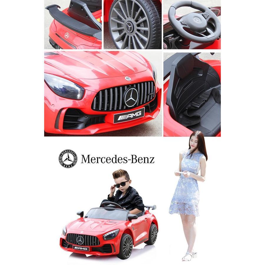 乗用玩具  ★完成車で配送★ 乗用ラジコン BENZ GT-R AMG ベンツ ライセンス ペダルとプロポで操作可能な電動ラジコンカー 電動乗用玩具 乗用ラジコンカー|mobimax|05