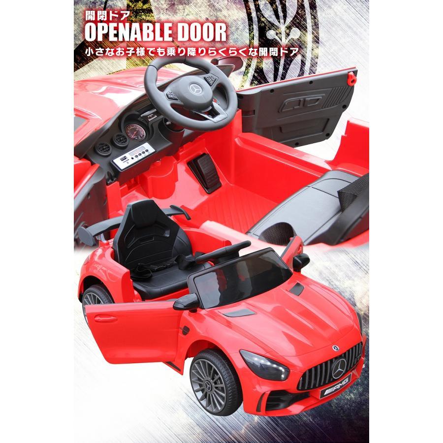 乗用玩具  ★完成車で配送★ 乗用ラジコン BENZ GT-R AMG ベンツ ライセンス ペダルとプロポで操作可能な電動ラジコンカー 電動乗用玩具 乗用ラジコンカー|mobimax|08