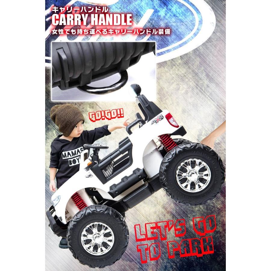 乗用玩具 超巨大 乗用ラジコン フォード モンスタートラック 二人乗り 4WD&大型バッテリー 電動ラジコンカー 乗用ラジコンカー [フォード モントラ DK-MT550]|mobimax|11