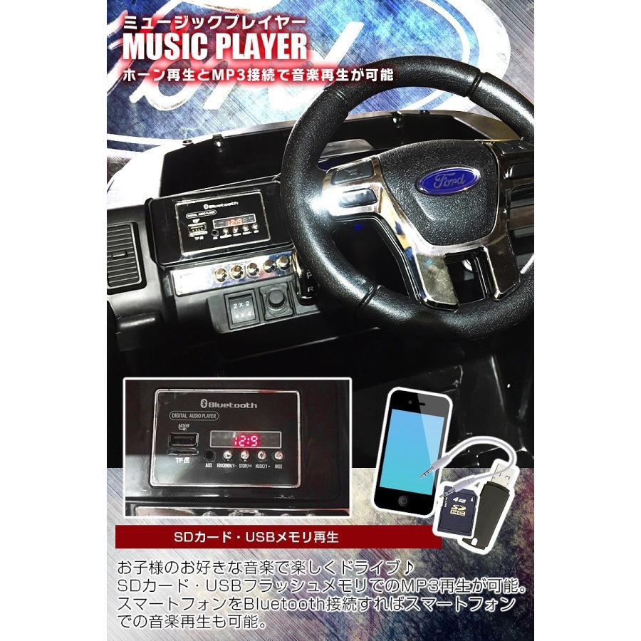 乗用玩具 超巨大 乗用ラジコン フォード モンスタートラック 二人乗り 4WD&大型バッテリー 電動ラジコンカー 乗用ラジコンカー [フォード モントラ DK-MT550]|mobimax|13