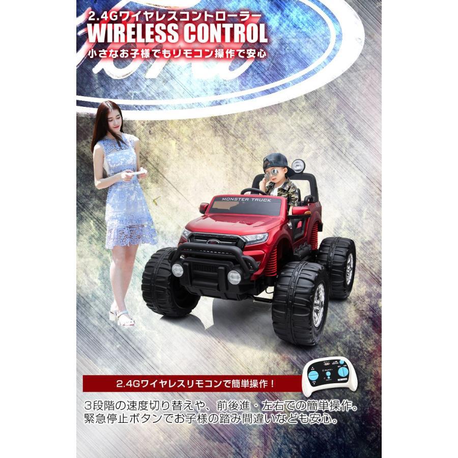 乗用玩具 超巨大 乗用ラジコン フォード モンスタートラック 二人乗り 4WD&大型バッテリー 電動ラジコンカー 乗用ラジコンカー [フォード モントラ DK-MT550]|mobimax|14