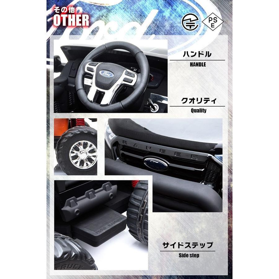 乗用玩具 超巨大 乗用ラジコン フォード モンスタートラック 二人乗り 4WD&大型バッテリー 電動ラジコンカー 乗用ラジコンカー [フォード モントラ DK-MT550]|mobimax|16