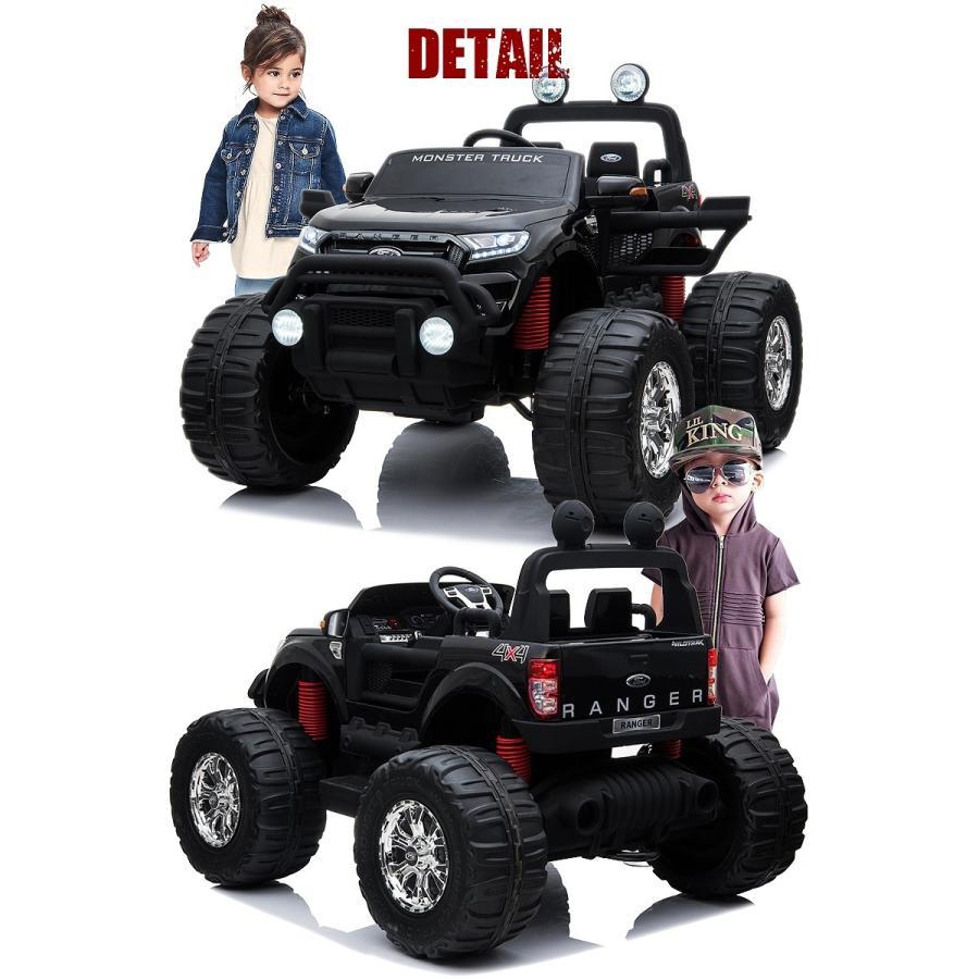 乗用玩具 超巨大 乗用ラジコン フォード モンスタートラック 二人乗り 4WD&大型バッテリー 電動ラジコンカー 乗用ラジコンカー [フォード モントラ DK-MT550]|mobimax|17