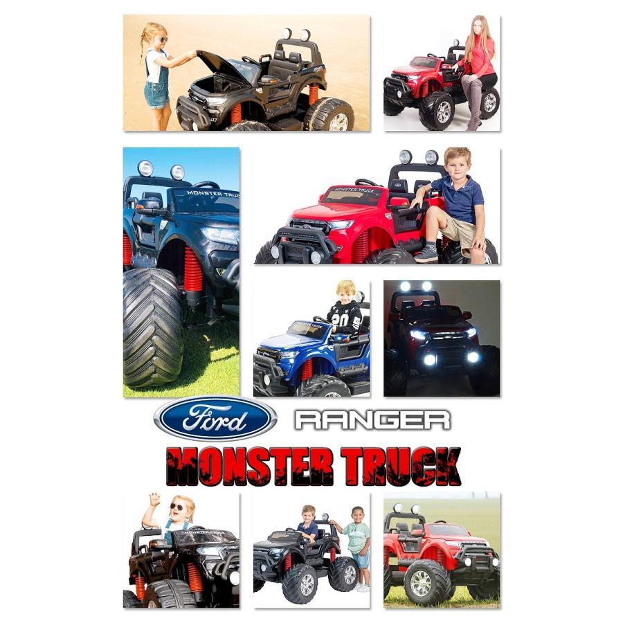 乗用玩具 超巨大 乗用ラジコン フォード モンスタートラック 二人乗り 4WD&大型バッテリー 電動ラジコンカー 乗用ラジコンカー [フォード モントラ DK-MT550]|mobimax|18