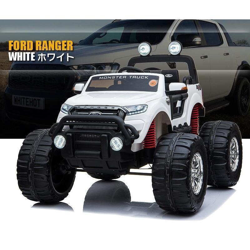 乗用玩具 超巨大 乗用ラジコン フォード モンスタートラック 二人乗り 4WD&大型バッテリー 電動ラジコンカー 乗用ラジコンカー [フォード モントラ DK-MT550]|mobimax|19