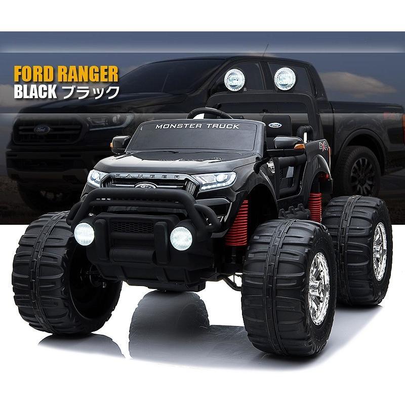 乗用玩具 超巨大 乗用ラジコン フォード モンスタートラック 二人乗り 4WD&大型バッテリー 電動ラジコンカー 乗用ラジコンカー [フォード モントラ DK-MT550]|mobimax|20