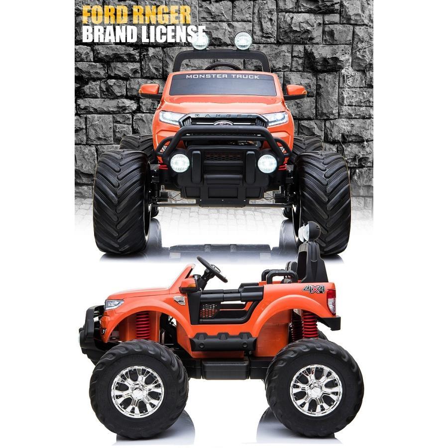 乗用玩具 超巨大 乗用ラジコン フォード モンスタートラック 二人乗り 4WD&大型バッテリー 電動ラジコンカー 乗用ラジコンカー [フォード モントラ DK-MT550]|mobimax|03