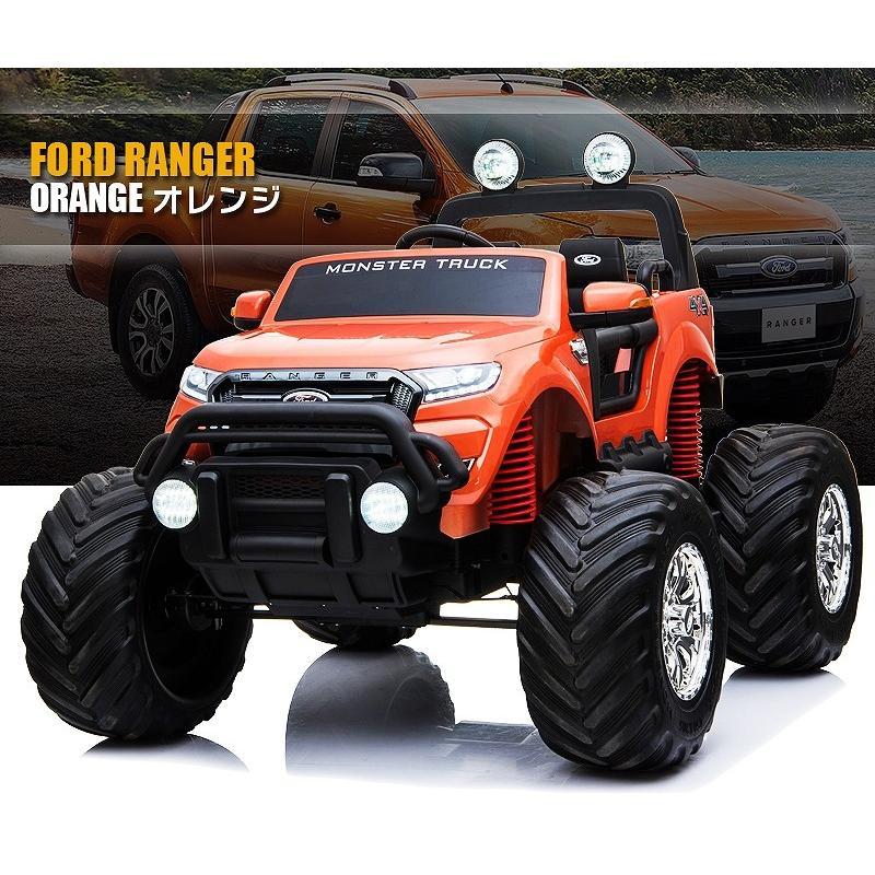 乗用玩具 超巨大 乗用ラジコン フォード モンスタートラック 二人乗り 4WD&大型バッテリー 電動ラジコンカー 乗用ラジコンカー [フォード モントラ DK-MT550]|mobimax|21