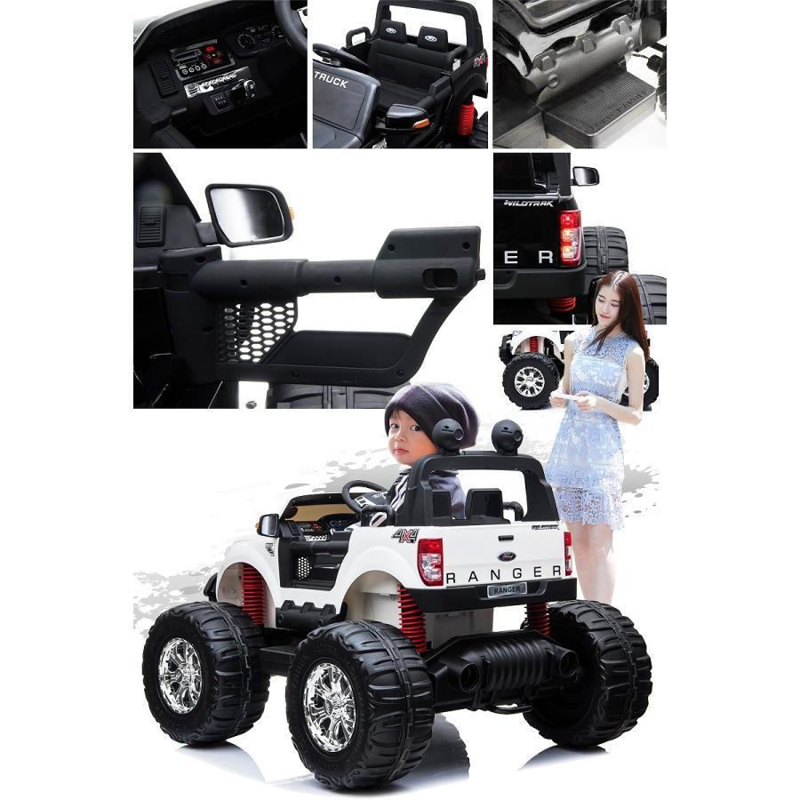 乗用玩具 超巨大 乗用ラジコン フォード モンスタートラック 二人乗り 4WD&大型バッテリー 電動ラジコンカー 乗用ラジコンカー [フォード モントラ DK-MT550]|mobimax|04